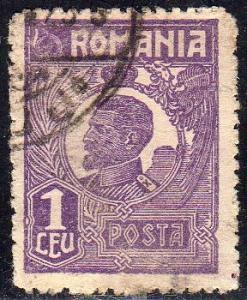Romania 269 - Used - 1L King Ferdinand (1920) (1)