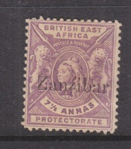 ZANZIBAR, 1896 on British East Africa, 7 1/2a. Mauve, mint no gum.