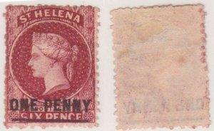 St. Helena #11 used CV $35