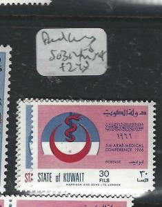 KUWAIT  (PP1505B)  RED CROSS  SG 324-5    MNH
