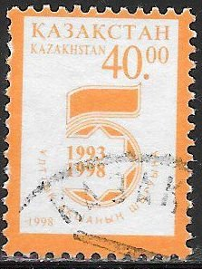 Kazakhstan 254 Used - Fifth Anniversary of the Republic