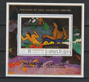 Manama Used S/S 169a Nude Paintings By Paul Gauguin 1972