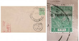 Malaya Japanese Occupation with Trengganu opt (1943) 2c on cover SG#TT20 CV£275