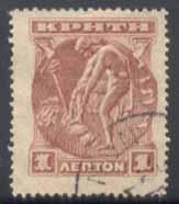 Crete ~ #50 ~ Hermes ~ Used