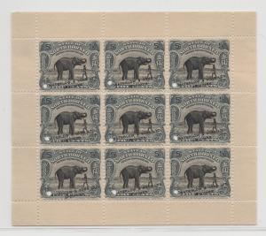 Malaya North Borneo - 1909 - SG 165s (Specimen Sheetlet) - MN