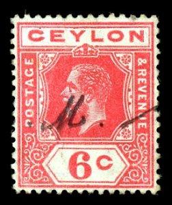 Ceylon 204 Used