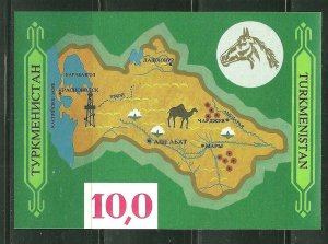 Turkmenistan MNH S/S 9 Map Of Turkmenistan SCV 7.50
