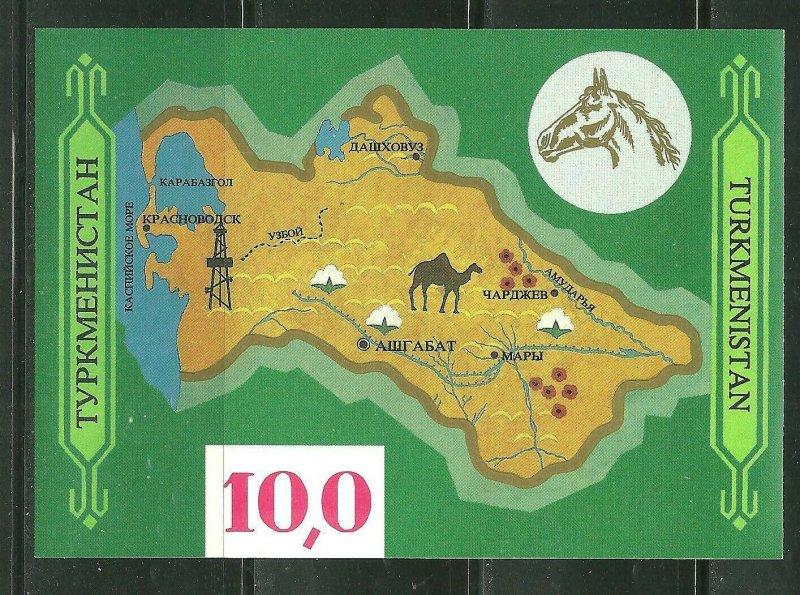Turkmenistan MNH S/S 9 Map Of Turkmenistan