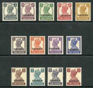 Bahrain SG38/50 1942 Set of 13 M/M (a few with tone spots)
