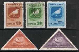 CHINA 1950 - 51 DOVE OF PEACE