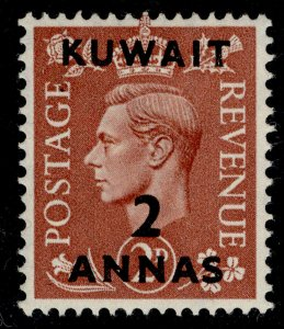 KUWAIT GVI SG87, 2½a on 2d pale red-brown, M MINT.