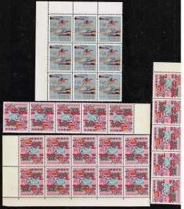 JAPAN RYUKYUS ISLANDS MNH BLKS STAMP COLLECTION LOT
