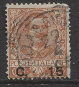 Italy - Scott 92 - Overprint -1905 - Used - 15c on a 20c Stamp