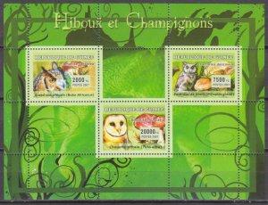 2007 Guinea 4680-82KL Mushrooms and Owls 8,00 €