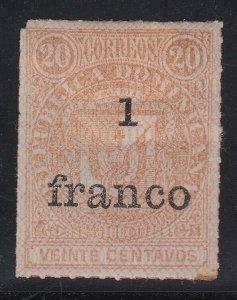 Dominican Republic 1883 1f on 20c Brown M Mint. Scott 82