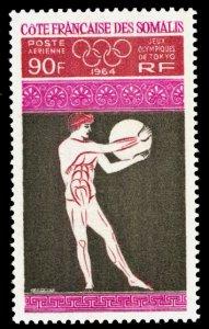 Somali Coast 1964 Scott #C35 Mint Never Hinged