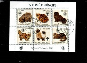ST. THOMAS & PRINCE #1510 2003 CATS & SCOUTING MINT VF NH O.G S/S CTO
