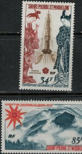 St Pierre SC C45-C46 Expo Osaka Japan MNH 1970 SCV$ 64.00 Set