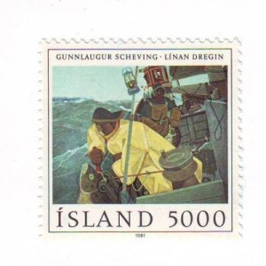 Iceland Sc 548  1981 Scheving Painting stamp mint NH