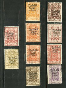 SAUDI ARABIA SCOTT# 90//97 MINT LIGHTLY HINGED AND USED AS SHOWN SEE DESCRIPTION