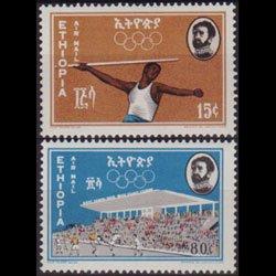 ETHIOPIA 1964 - Scott# C84-5 Olympics 15-80c LH
