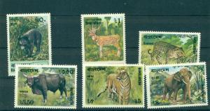 Bangladesh - Sc# 130-5. 1977 Wild Animals. MNH $3.35.