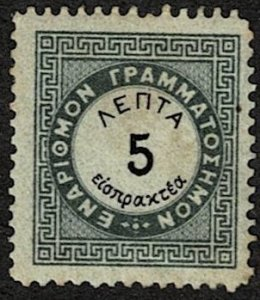 1876 Greece Postage Due Scott Catalog Number J39 Used