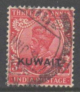Kuwait Scott 25 - SG21, 1929 George V 3a Red Postage used