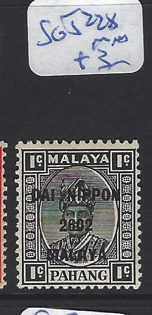 MALAYA JAPANESE OCCUPATION PAHANG (P0108B)  1C  DN  SG J228    MNH