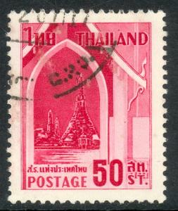 THAILAND 1960 50s Anti-Leprosy Campaign Scott No 339 VF Used