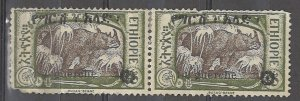 COLLECTION LOT # 3870 ETHIOPIA #152 MH PAIR 1927 CV+$120 1 FAULTY
