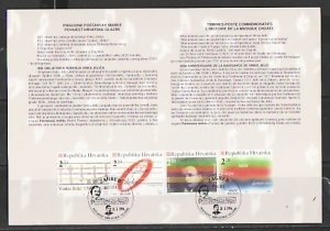 Croatia, Scott cat. 291a-d. Croatian Music issue. Postal Bulletin. First day. ^
