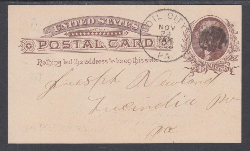 US Sc UX8 used 1886 Illustrated Advertising Postal Card for Confectionery, VF