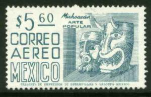 MEXICO C450 $5.60 1950 Def 8th Issue Fosforescent coated MINT, NH. VF.