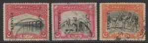PAKISTAN-BAHAWALPUR SGO14/6 1945 OFFICIAL SET USED