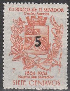 Salvador #695  MNH VF (V2506)