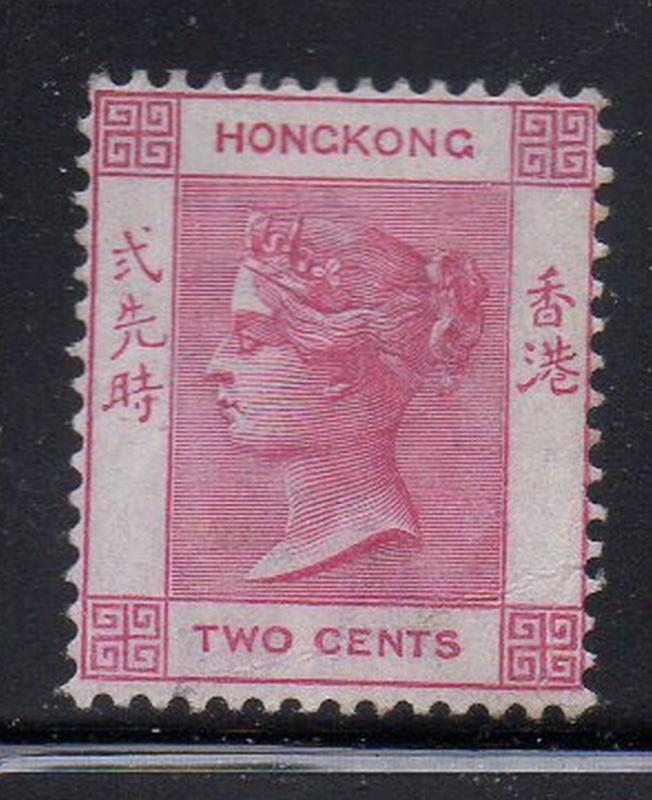 Hong King Sc 36b 1884 2 c carmine Victoria stamp mint