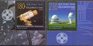 Kazakhstan. 2009. 646-47. space. MNH.