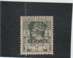Burma  Scott#  O45  MH  (1947 Overprinted)
