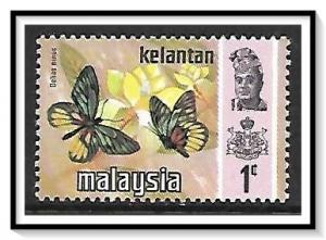 Kelantan #98 Sultan & Butterflies MNH