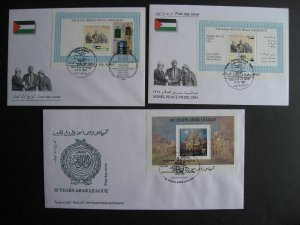 Palestinian Authority Sc B1, B2, B3 on FDC first day covers check them out!
