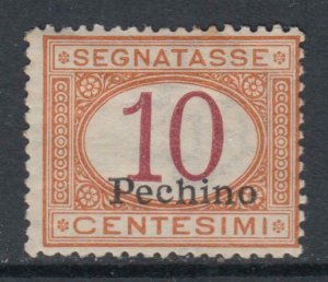 ITALY PECHINO Offices - Sassone Tax n.1 MNH** cv 72$. Super centered