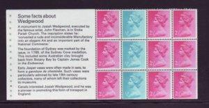 Great Britain Sc MH34a 1972 1/2p, 21/2p QEII Machin booklet pane of 12 mint NH