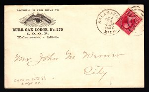 US #220c Solo use on masonic lodge cover! Sound stamp!