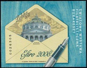 Poland #3899 Souvenir/Mini Sheet ImperfMNH- Efiro Philatelic Exhibition (2008)