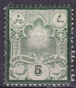 Iran #53  F-VF Unused CV $50.00  (Z3212)