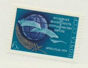 Russia Scott #3975, Mint Never Hinged MNH, Globe Issue From 1972 - Free U.S. ...