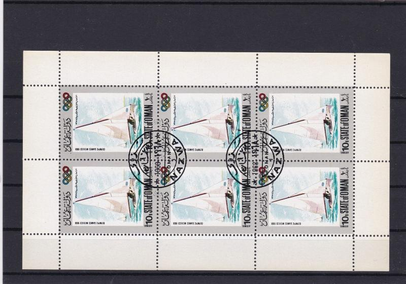 state of oman stamps ref 16429