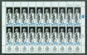 Israel, 535, MNH, Memorial Day for Fallen Soldiers, 1974,  Full Sheets