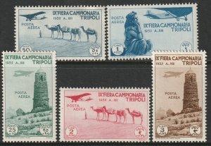 Libya Sc C19-C23 air mail partial set MLH